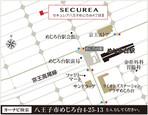 【ダイワハウス】セキュレア八王子めじろ台4丁目III (建築条件付宅地分譲)のその他