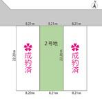 【ダイワハウス】セキュレア小松清六町 (建築条件付宅地分譲)のその他