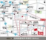 【ダイワハウス】セキュレア早鈴町 (建築条件付宅地分譲)のその他