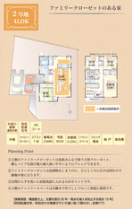 【ダイワハウス】セキュレア塩尻大門五番町 (分譲住宅)の外観