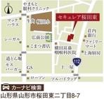【ダイワハウス】セキュレア桜田東 (建築条件付宅地分譲)のその他