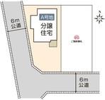 【ダイワハウス】セキュレア浅岸1丁目 (分譲住宅)のその他