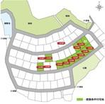 【ダイワハウス】シャイニーヒル田上 (建築条件付宅地分譲)のその他
