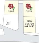 【ダイワハウス】羽津分譲地 (建築条件付宅地分譲)のその他