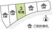 【ダイワハウス】セキュレア竹下町 (建築条件付宅地分譲)のその他
