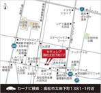 【ダイワハウス】セキュレア高松太田下町IV (建築条件付宅地分譲)のその他