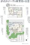 【ダイワハウス】まちなかジーヴォ東登美ヶ丘III (分譲住宅)の間取り図