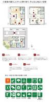 【ダイワハウス】まちなかジーヴォ西区姪浜駅南 (分譲住宅)の間取り図