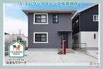 【ダイワハウス】セキュレア北田宮三丁目 (分譲住宅)の外観