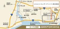 【ダイワハウス】まちなかジーヴォ ガーデンシティ東長崎III(分譲住宅)のその他