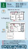 【ダイワハウス】セキュレア西条寺西II (分譲住宅)の間取り図