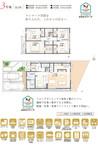 【ダイワハウス】セキュレア茨木東中条 (分譲住宅)の間取り図