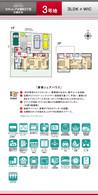 【ダイワハウス】セキュレア水落町3丁目 (分譲住宅)の間取り図