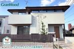 【ダイワハウス】まちなかジーヴォ赤松 (分譲住宅)の外観