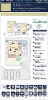 【ダイワハウス】まちなかジーヴォ赤松 (分譲住宅)の間取り図