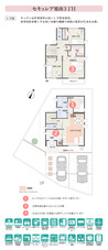 【ダイワハウス】セキュレア旭南3丁目 (分譲住宅)の間取り図