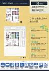 【ダイワハウス】ファムタウン四日市上海老 (分譲住宅)の間取り図