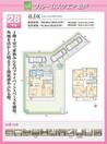 【ダイワハウス】ブルームスクエア坂戸 (分譲住宅)の間取り図