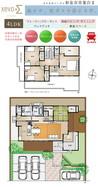 【ダイワハウス】まちなかジーヴォ和泉市青葉台II (分譲住宅)の間取り図