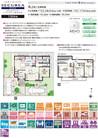 【ダイワハウス】セキュレアシティ レイクタウン美来の杜 第7期(分譲住宅)の間取り図