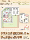 【ダイワハウス】セキュレア小山市立木 (分譲住宅)の間取り図