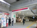 【稲田堤の宅地】多摩区菅仙谷2丁目の間取り図