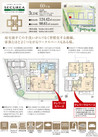 【ダイワハウス】セキュレアガーデン淵野辺 (分譲住宅)の間取り図
