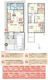 【ダイワハウス】セキュレア萱振町2丁目 (分譲住宅)の間取り図