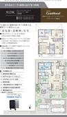 【ダイワハウス】まちなかジーヴォ星見ヶ丘5丁目 B号地(分譲住宅)の間取り図