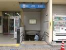 【本山駅チカ6分!3SLDK号棟有!】城山中エリアの新邸♪のその他