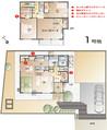 【ダイワハウス】まちなかジーヴォひよどり島 「家事シェアハウス」(分譲住宅)の間取り図