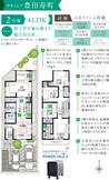 【ダイワハウス】セキュレア豊田寿町 (分譲住宅)の間取り図