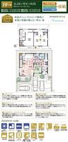 【ダイワハウス】セキュレア川井町III (分譲住宅)の間取り図
