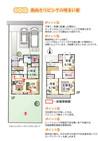 【ダイワハウス】セキュレア篠ノ井東口 (分譲住宅)の間取り図