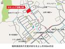 【ダイワハウス】セキュレア吉敷上東 (分譲住宅)のその他