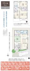 【ダイワハウス】セキュレア誉田 (分譲住宅)の間取り図