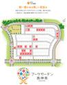 【ダイワハウス】ブーケガーデン西神南 第1期・第2期・第4期・第5期(神戸支社)(建築条件付宅地分譲)のその他