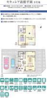 【ダイワハウス】セキュレア浪館平岡 (分譲住宅)の間取り図