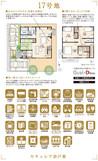 【ダイワハウス】セキュレア余戸東 (分譲住宅)の間取り図