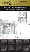 【ダイワハウス】まちなかジーヴォ西条土与丸 (分譲住宅)の間取り図