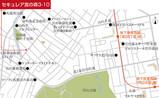【ダイワハウス】セキュレア宮の森3-10 (分譲住宅)のその他