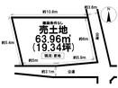 広小路2丁目 売土地の間取り図