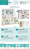 【ダイワハウス】セキュレア刈谷恩田町 (分譲住宅)の間取り図
