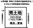 平井町 売土地の間取り図
