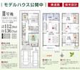 【ダイワハウス】まちなかジーヴォ旭区新森II (分譲住宅)の間取り図