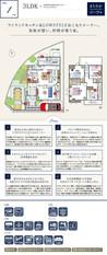 【ダイワハウス】まちなかジーヴォ沖浜II (分譲住宅)の間取り図
