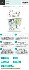 【ダイワハウス】セキュレア沖浜II (分譲住宅)の間取り図