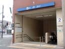 名古屋市昭和区八事本町の宅地の間取り図