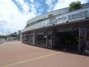 ◆現地見学会開催中◆ 駅徒歩7分の新邸!2階建プラン有り!のその他