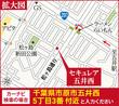【ダイワハウス】セキュレア五井西 (分譲住宅)のその他